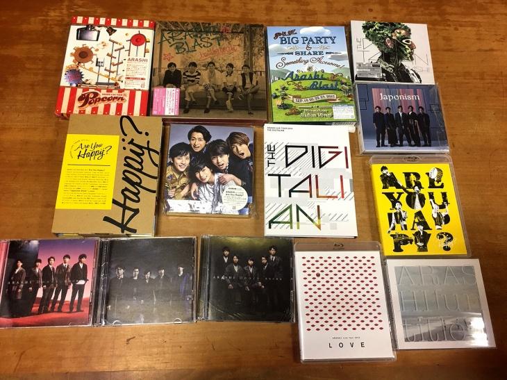 嵐 CD DVD
