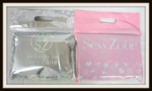 Sexy Zone 松島聡 shop盤 CD 2