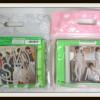 2Sexy Zone 松島聡 shop盤 CD
