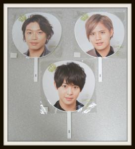 Hey! Say! JUMP IOth Anniversary Tour 2017 パンフレット フォトフレーム うちわ 2