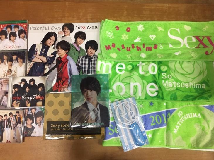 Sexy Zone 松島聡 SHOP盤タオル他 グッズ