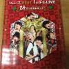 ジャニーズWEST 1stドーム LIVE 24(ニシ)から感謝 届けます DVD