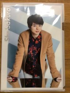 嵐 ARASHI LIVE TOUR 2017-2018 untitledのクリアファイル