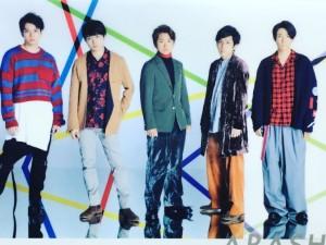 嵐 ARASHI LIVE TOUR 2017-2018 untitledのクリアファイル 2