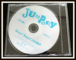 Hey! Say! JUMP DVD JUMParty vol.2 元旦編  非売品