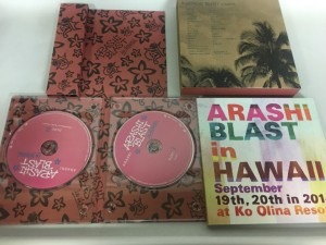 嵐 ARASHI BLAST in Hawaii Blu-ray
