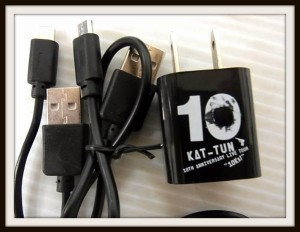 KAT-TUN 10ks 2016☆充電器間 USBアダプタ+ボールペン 3