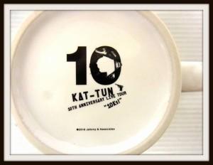 KAT-TUN LIVE TOUR 2016 10Ks! グッズ マグカップ 3
