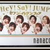 Hey!Say!JUMP nanacoカード セブンイレブンフェア 当選品