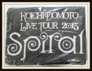 堂本光一 LIVE TOUR 2015 Spiral バスタオル1