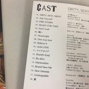 KAT-TUN アルバム CAST 初回限定盤2