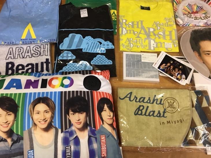 嵐のSceneの激レアスタッフTシャツ、TimeTシャツ、タオル、生写真大量、untitled CD