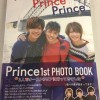 Prince 1st写真集 「Prince Prince Prince」 King&Prince 5