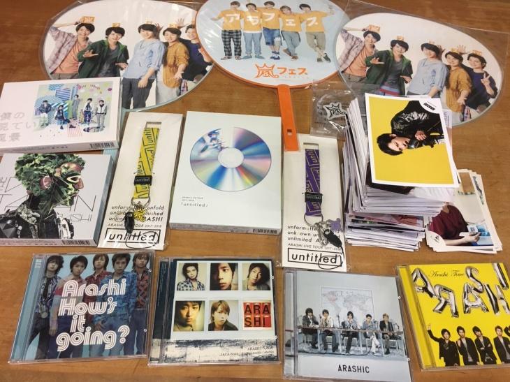 嵐の公式写真大量&untitled初回盤DVD、ネックストラップ、CDなどのグッズ