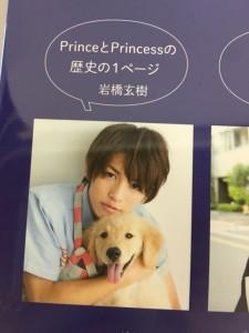 Prince 1st写真集 「Prince Prince Prince」 King&Prince 3