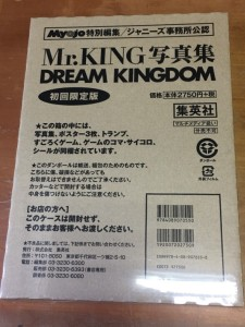 Mr.KING写真集 「DREAM KINGDOM」初回版 King&Prince