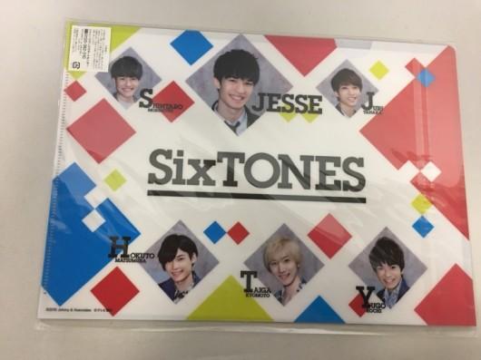 SixTONES サマステ クリアファイル1