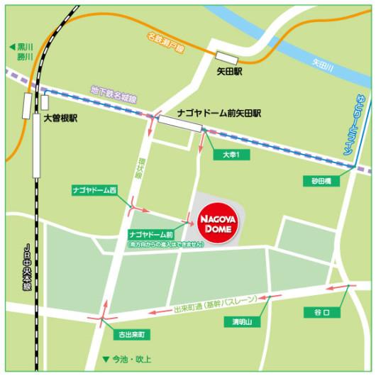 ナゴヤドーム 地図 嵐 20周年 コンサート