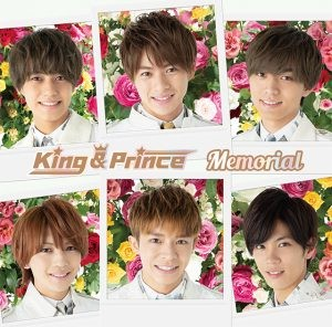 King&Prince「Memorial」通常盤