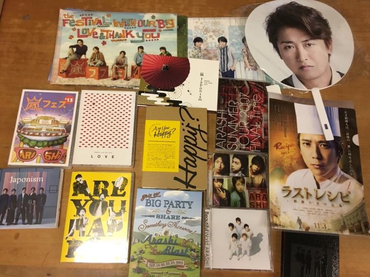 嵐のAre You Happy?JaponismなどLIVEDVD、One 初回盤CD など