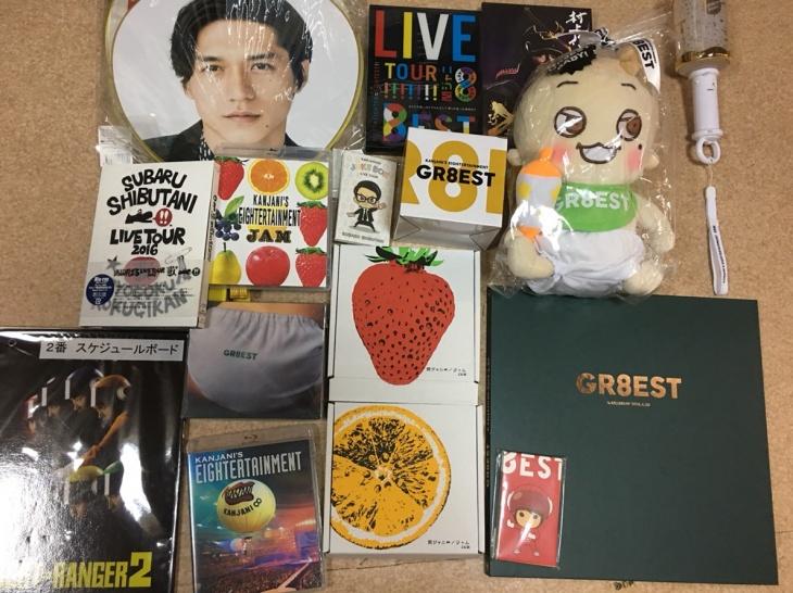 関ジャニ∞のGR8EST等のグッズ、CD、Blu-ray、DVD