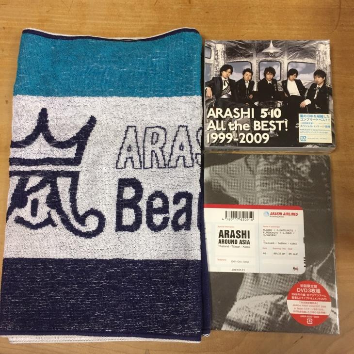 嵐のAROUND ASIA DVD 初回盤、5×10 CD初回盤 Beautiful World タオル