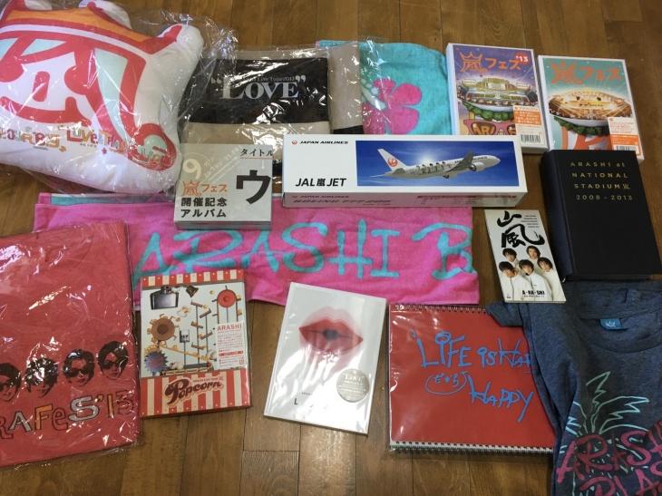 嵐 JAL JET、クッション、DVD、CD、タオル、Tシャツ