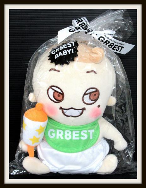 関ジャニ∞ GR8EST baby 赤ちゃん ぬいぐるみ