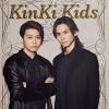 KinKi Kidsの凄さについて語る