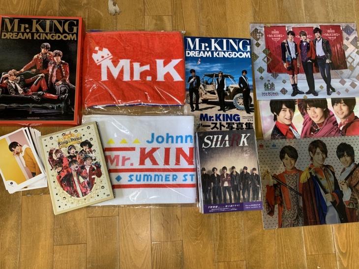 平野紫耀君主演、SHARK Blu-ray BOX、King & Prince DVDやMr.KING 写真集等