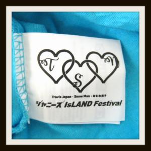 ジャニーズIsLAND Festival Snow Man Tシャツ