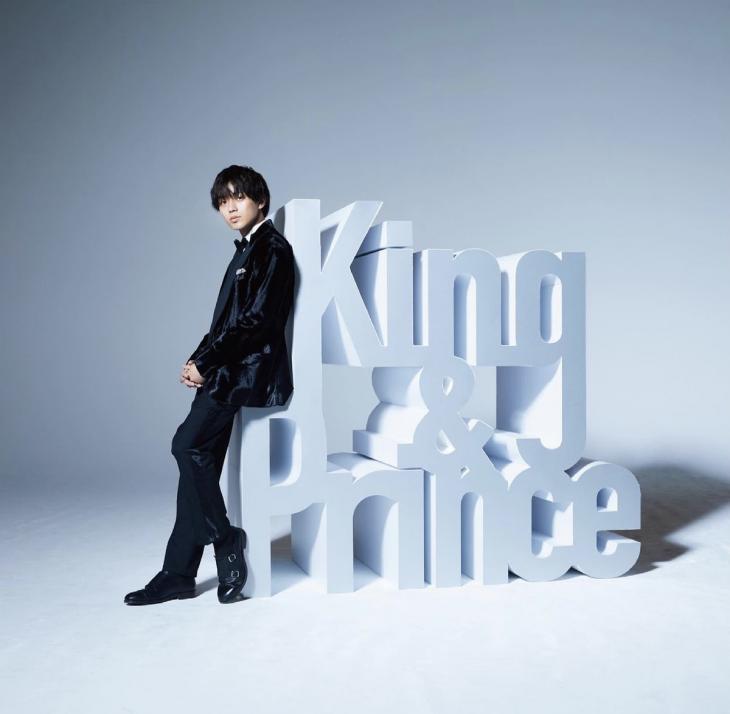 これであなたもキンプリ通!King&Princeメンバー1人ひとりを徹底紹介 永瀬廉