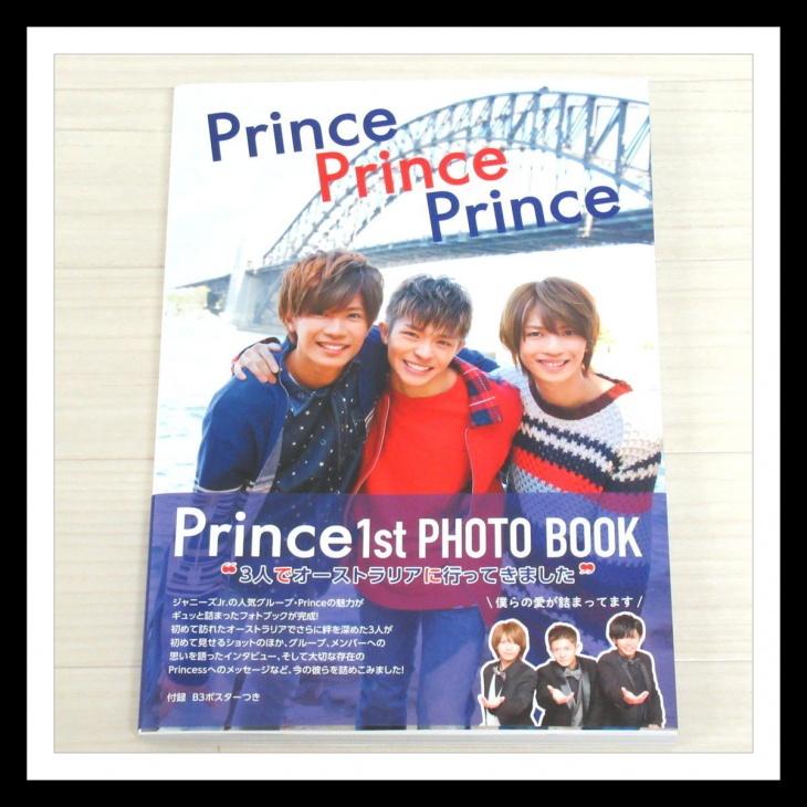 神宮寺勇太 Prince