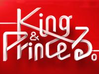 king&princeる