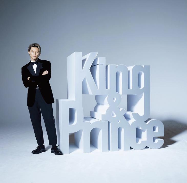 これであなたもキンプリ通!King&Princeメンバー1人ひとりを徹底紹介 平野紫耀