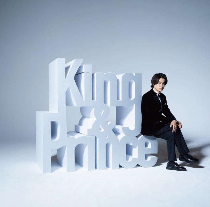 これであなたもキンプリ通!King&Princeメンバー1人ひとりを徹底紹介 高橋海人