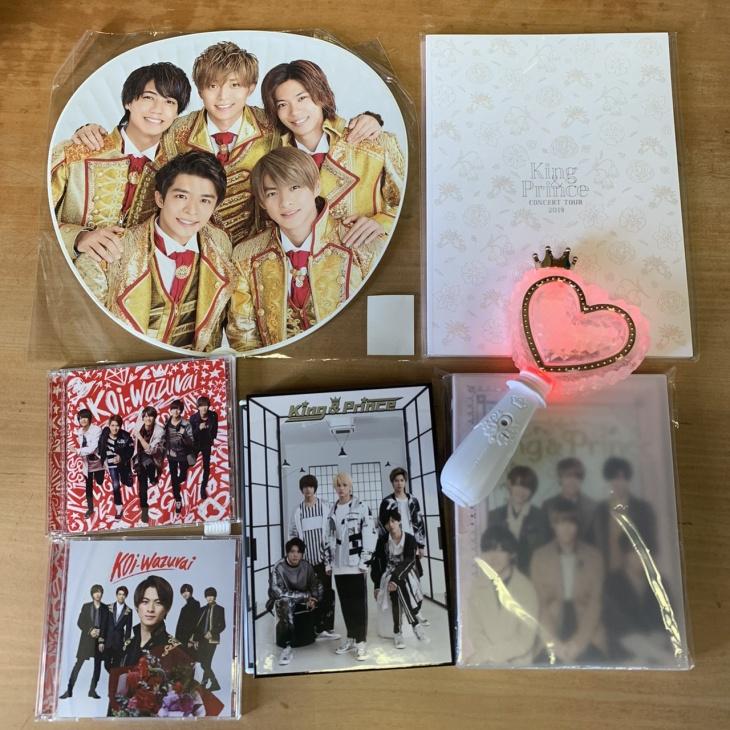 ing&Princeのパンフレット、ペンライトうちわ等のグッズ、koi-wazurai等のCDをお譲り頂きました!