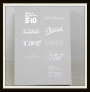 嵐 ARASHI at DOMES 2009-2019 嵐5大ドームツアー集大成ライブ写真集