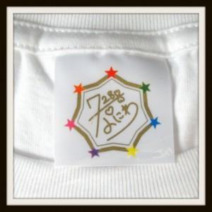 なにわ男子 First Live Tour 2019 ~なにわと一緒に#アオハルしよ? Tシャツ