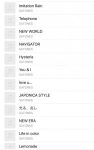 SixTONES シングル曲&カップリング