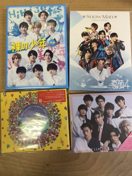 素顔4 Snow Man盤、裸の少年等のDVD、CDをお譲り頂きました!