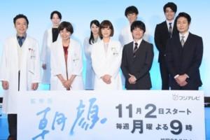監察医 朝顔 第2シーズン 森本慎太郎
