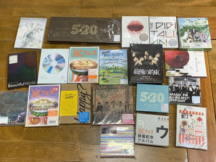 嵐の「untitled」、嵐フェス等のDVD、5×20、This is 嵐等のCD、DVD、Blu-ray