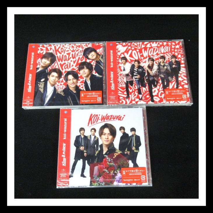 King&Prince koi-wazurai CD
