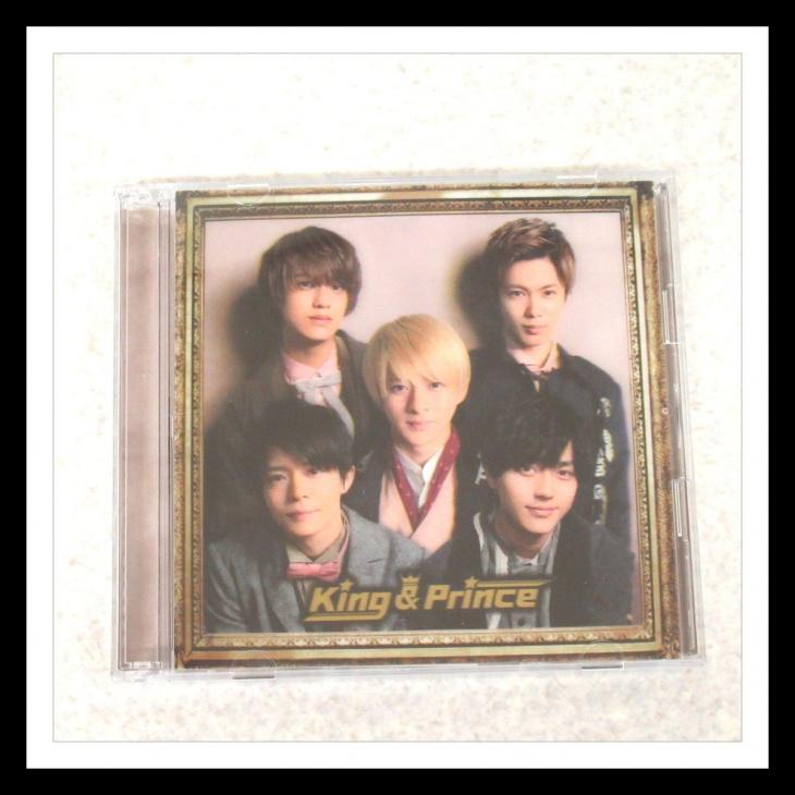 King & Prince 1stアルバム King &Prince 初回限定盤B