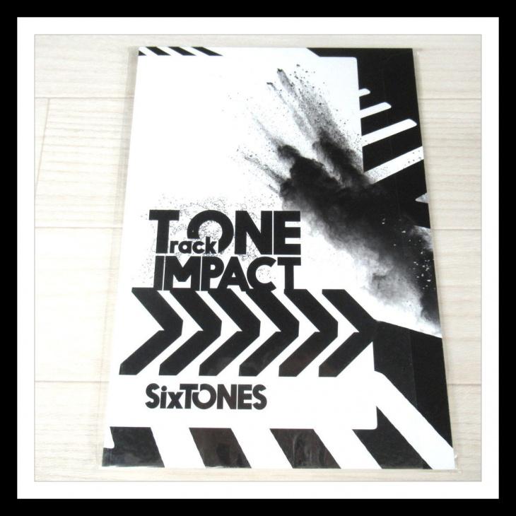 SixTONES TrackONE IMPACT パンフレット