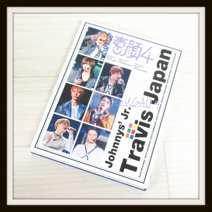 Travis Japan 素顔4 DVD