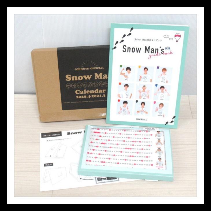 Snow Man カレンダー 2020.4-2021.3