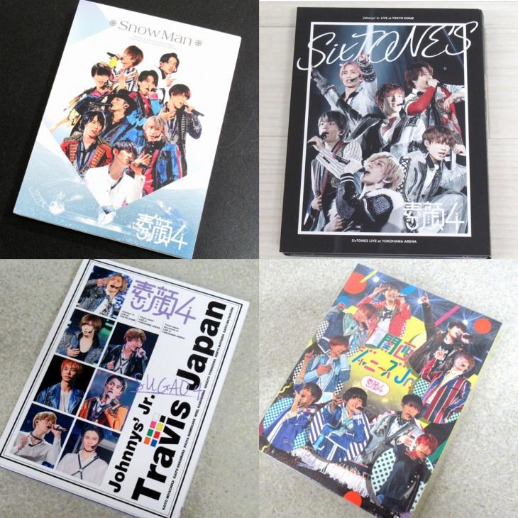 素顔4 受注生産限定販売 Snow Man盤 SixTONES盤 関西ジャニーズJr. Travis Japan盤 DVD