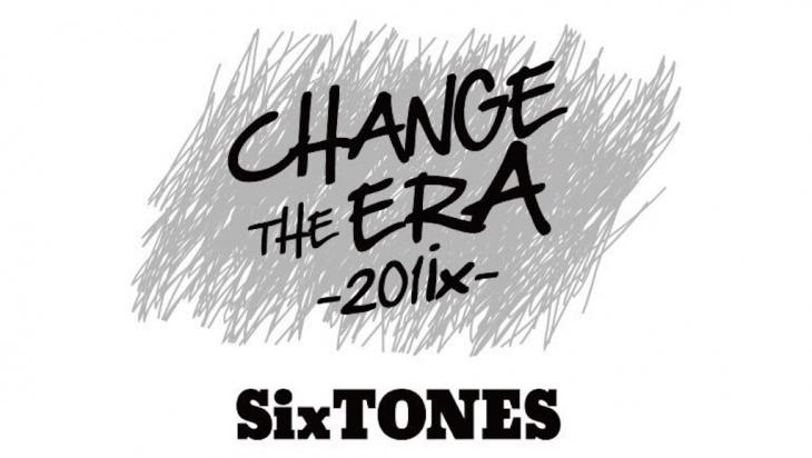 SixTONES CHANGE THE ERA -201ix- ロゴ